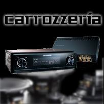 カロッツェリアのカーオーディオを高価買取!