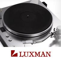 LUXMAN/ラックスマンのレコードプレーヤーを高価買取!!
