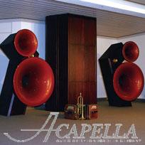 Acapella Audio Arts のスピーカー高価買取!!
