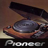 Pioneer/パイオニアのレコードプレーヤーを高価買取!!